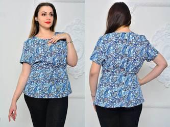 Блуза П9606