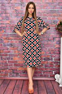 Платье длинное нарядное с принтом У8037