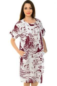 Платье Н4496