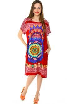 Платье Н7244