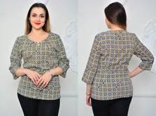 Блуза П9615
