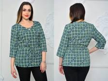 Блуза П9612