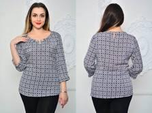 Блуза П9613