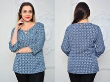 Блуза П9614