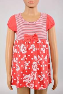 Платье Г5265