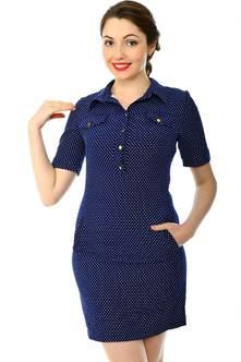 Платье Н5653
