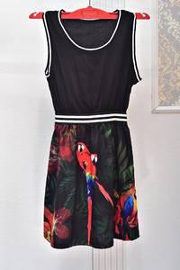 Платье Ю3726
