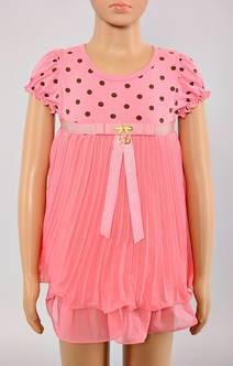 Платье Г5277