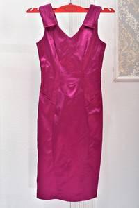 Платье Ю3729