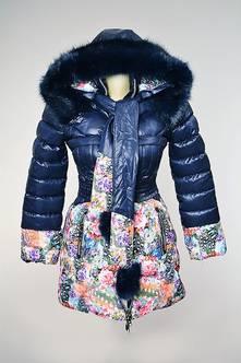 Куртка  А5108