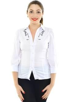 Рубашка Н8345