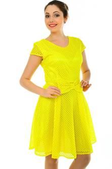 Платье Н4523