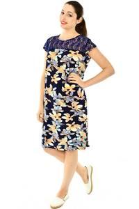 Платье длинное с коротким рукавом трикотажное Н7791