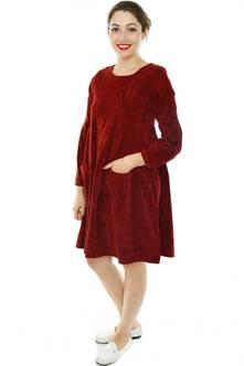 Платье Н8369