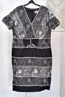 Платье Ю3769