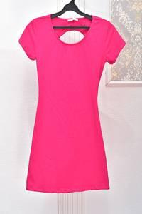 Платье Ю3763