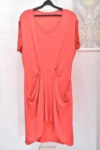 Платье Ю3770