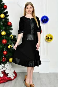 Платье П7361