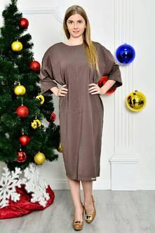 Платье П7362