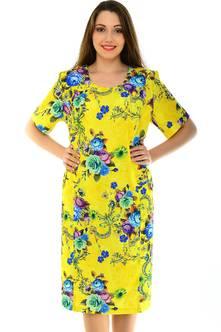 Платье Н4545