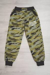 Спортивные брюки С0261