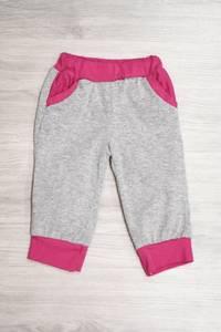 Спортивные брюки С0263