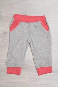 Спортивные брюки С0264