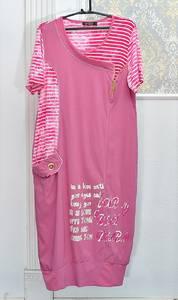 Платье короткое летнее А08414