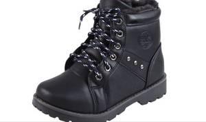 Ботинки Н9449