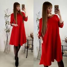 Платье Р1852