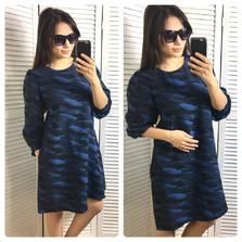 Платье Р2420