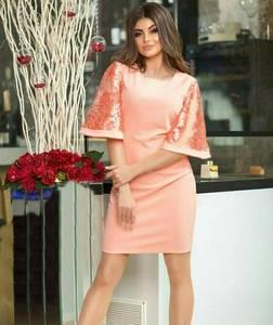 Платье короткое нарядное современное Т6876