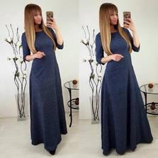 Платье Н9288