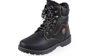 Ботинки Н9451