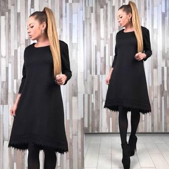 Платье короткое нарядное футляр Р2331