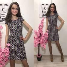 Платье Н8582