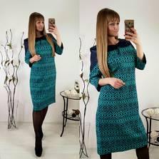 Платье Н9856