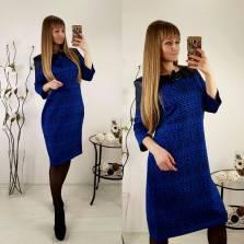 Платье Н9857
