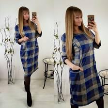 Платье Н9860