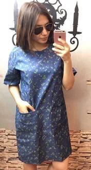 Платье Н9783