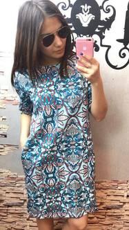 Платье Н9785
