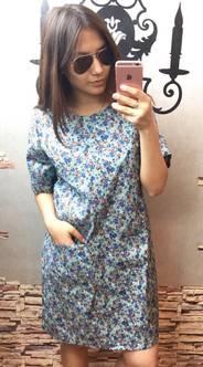 Платье Н9786