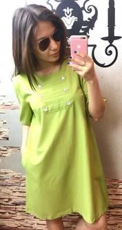 Платье Н9835