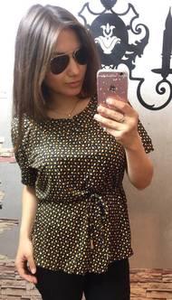 Блуза Н9824