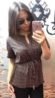 Блуза Н9829