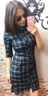 Платье Н9767