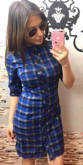 Платье Н9768