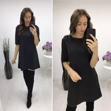 Платье П0003