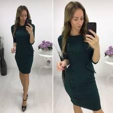 Платье Н9996