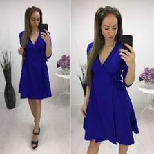 Платье Н9987